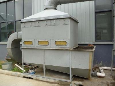 冲击式除尘器工程图 (1)